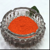 Orange 6264 High Color Strength High Heat Resistance Pure Colorant for Powder Coating
