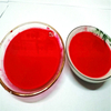 Colorants for Untreated Seeds Pigment Dispersion Pigement Red F2R-1 For FS/SC
