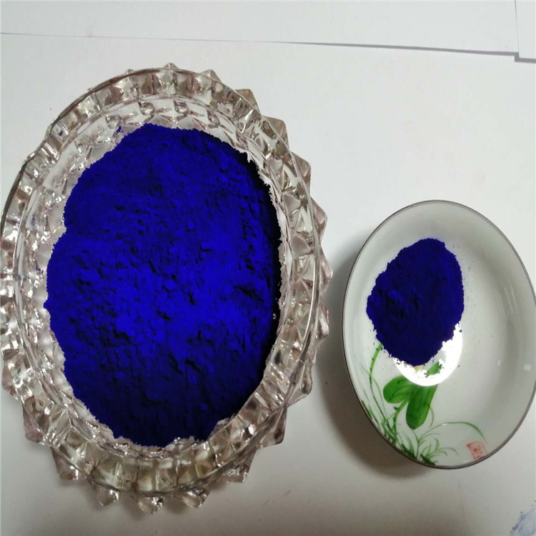 Colorants for Pesticides Dye Powder AS Blue B4 For SP/SL